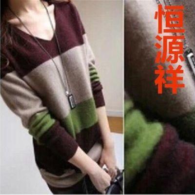 羊绒衫女秋冬季中长款毛衣韩版宽色道条纹拼接套头针织衫修身包臀