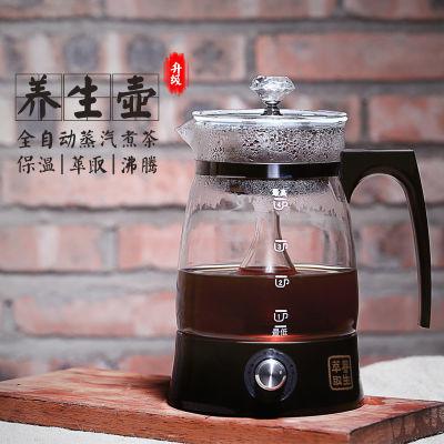 estelton萃取养生壶玻璃全自动多功能黑茶壶电热煮茶器蒸汽煮花茶