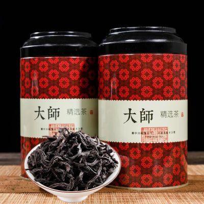 【买一罐送同款一罐】大红袍武夷山岩茶肉桂红茶乌龙茶罐装共250g