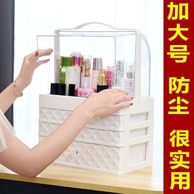 特大号化妆品收纳盒透明防尘抽屉式压克力护肤品桌面梳妆台整理箱
