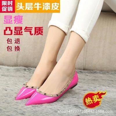 欧洲站新款百搭时尚铆钉尖头平底鞋欧美漆皮浅口单鞋女平跟女鞋