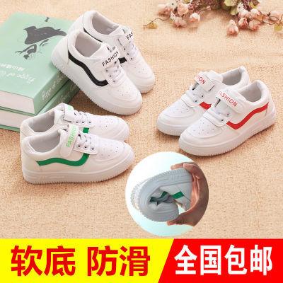 时尚百搭春秋季儿童运动鞋女学生休闲鞋男女童板鞋运动会小白鞋