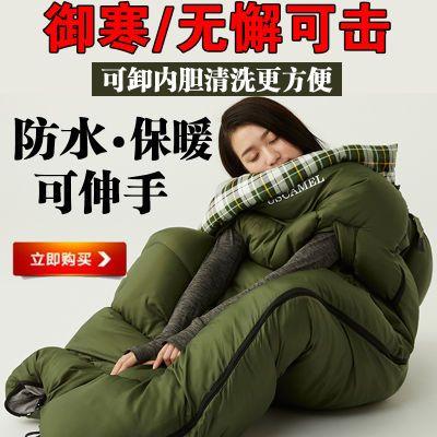 可拆洗睡袋成人户外加厚秋冬四季室内野外露营午休值班保暖棉睡袋