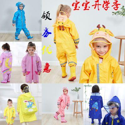 连体儿童雨衣男童女童幼儿园小孩学生宝宝雨伞雨披大帽檐书包位潮