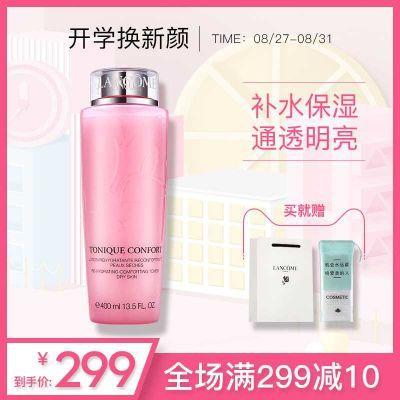 兰蔻粉水400ml玫瑰清滢柔肤水爽肤水保湿干皮敏感肌大粉水正品