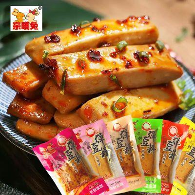 重庆特产手磨豆干Q弹嫩豆干抖音网红小吃零食素牛排1000g/200g