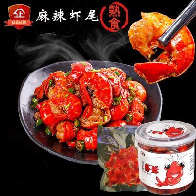 晓飞歌小龙虾尾零食小吃袋装罐装麻辣冻虾尾虾球零食熟食加热即食