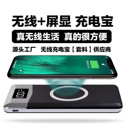 无线充电宝太阳能超薄大容量手机快充移动电源安卓苹果20000毫安