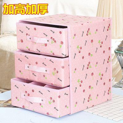 卫生纸盒免打孔粉色盒子电线收纳箱中号卫生伴手礼盒少女萌物收纳
