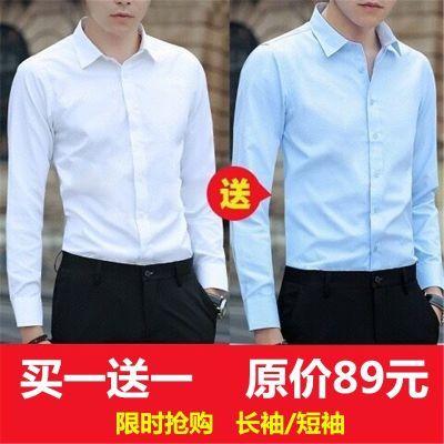 买一送一】夏长袖衬衫男薄款韩版修身短袖黑衬衣男商务大码白寸衫