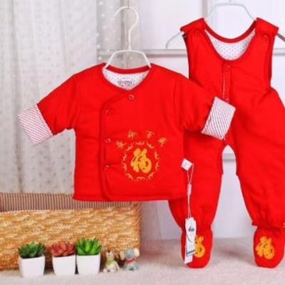 婴儿纯棉吉祥大红?#20262;?#26381;新生儿满月酒福0-3个月宝宝包脚