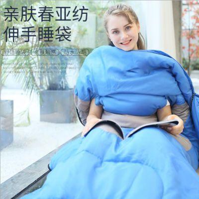 骆驼可伸手睡袋户外成人可拆洗加宽四季春秋室内秋冬纯棉加厚保暖
