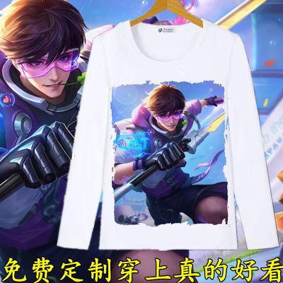 王者荣耀长袖T恤男春秋季游戏衣服青少年中小学生打底衫儿童秋衣