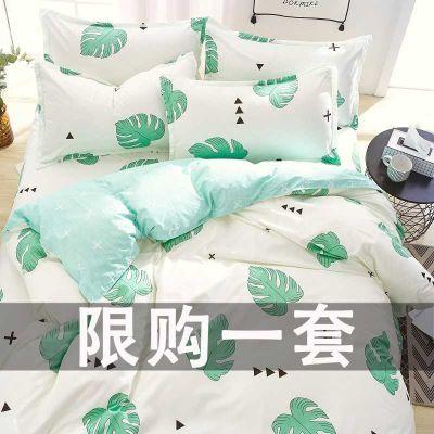 水洗棉床单单件学生宿舍三件套单人双人1.5m/1.8米床上被套四件套