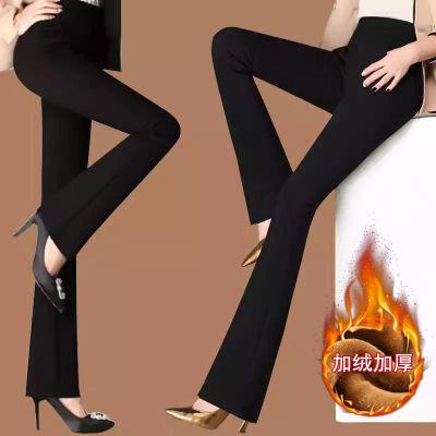 加绒加厚外穿打底裤女秋冬外穿大码高腰显瘦弹力保暖微喇叭裤西裤