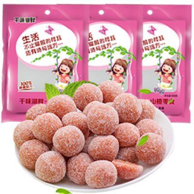 E【买二送一斤】山楂球1斤装雪丽球酸甜休闲零食蜜饯500g
