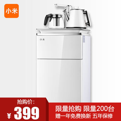 小米饮水机冷热款家用立式茶吧机MI-1智能全自动上水多功能办公室