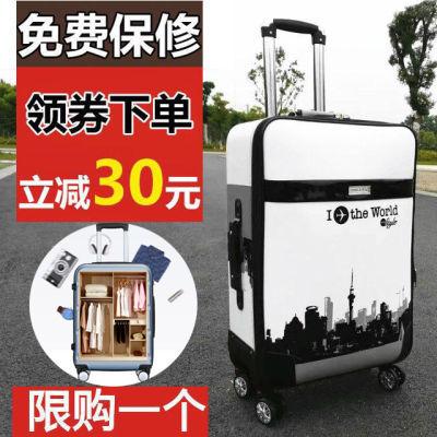 拉杆箱24寸女学生密码箱行李箱男士26寸大容量旅行箱28寸皮箱箱包