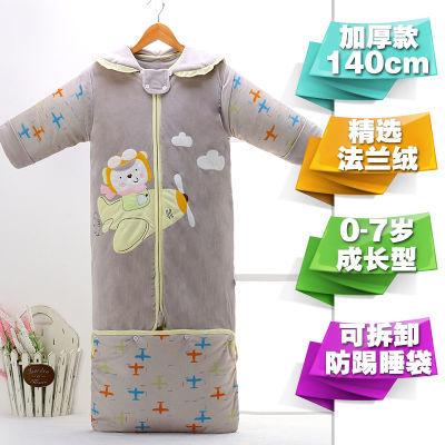 婴儿睡袋秋冬季加厚款宝宝防踢被新生儿童抱被纯棉小孩睡衣包被子