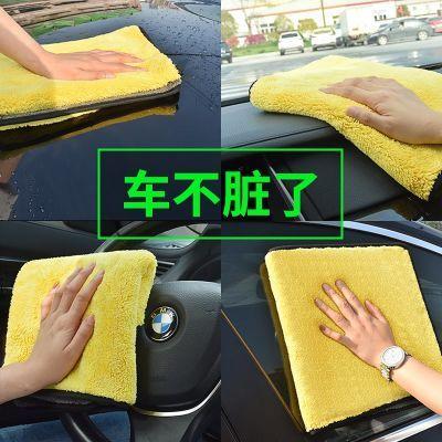 洗�毛巾擦�布汽�用吸水加厚多功能不掉毛抹布玻璃�S们逑从闷�