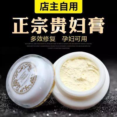 【买二送一】神仙膏贵妇膏正品明星同款美白祛斑素颜霜隔离霜面霜