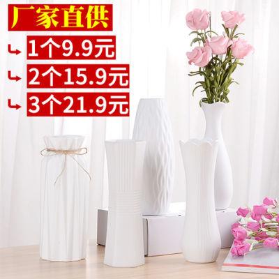 陶瓷花瓶清新水培器玻璃透明客厅富贵竹插干花欧式家居装饰品摆件