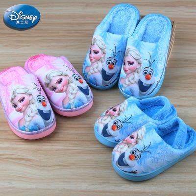 迪士尼儿童拖鞋女童冰雪奇缘居家棉拖鞋卡通防滑可爱宝宝拖鞋