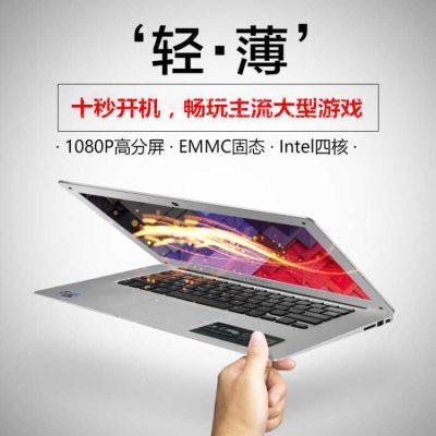 toposh14英寸i5笔记本电脑学生手提电脑游戏本商务办公电脑超薄本