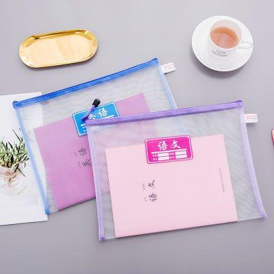 透明文件袋学生拉链夹多层高中生书立本子厚大化妆袋韩版手提袋帆