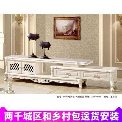 欧式大理石电视柜茶几组合套装伸缩地柜矮柜简约法式雕花客厅影柜