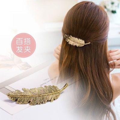 韩国复古金属羽毛简约马尾夹发卡弹簧夹子发夹成人发饰女头饰饰品