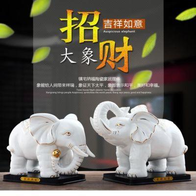 陶瓷大象摆件一对白色招财吉祥风水象创意家居装饰品办公室摆设品