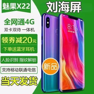 刘海屏智能手机全面屏全网通4G一体机人脸指纹解锁8G运行128G内存