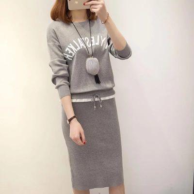 秋冬季2018新款韩版时尚气质毛衣女针织衫套装两件套连衣裙包臀裙