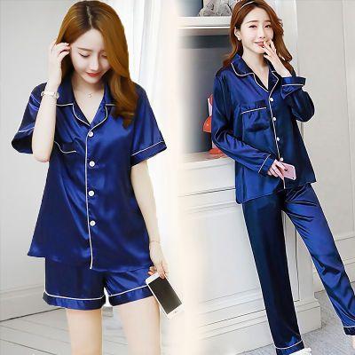 【多款色】睡衣女士开衫短长袖裤韩版学生夏天秋冬季宽松性感套装