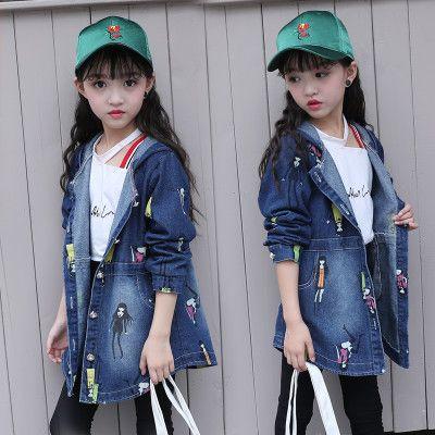 男童裤子款女童运动装女童牛仔马甲打底衫款男宝宝秋外套秋装上衣