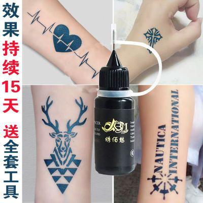 网红同款果汁纹身膏海娜小模板半永久纹身贴防水男女持久韩国仿真