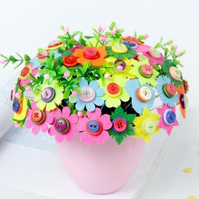 布艺儿童纽扣花束手工制作diy材料包幼儿园益智小学生创意玩具