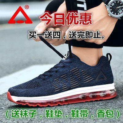 PICK LEOPARD匹克豹男鞋秋季透气网面运动鞋气垫跑步鞋休?#26032;?#28216;鞋