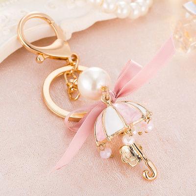 四叶草韩版个性汽车钥匙扣挂件可爱钥匙链女包包挂件饰品钥匙扣女