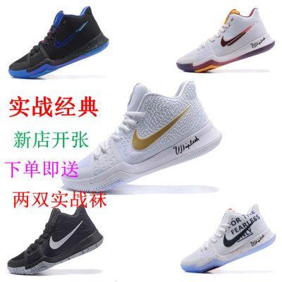 欧文3代4代篮球鞋男女运动鞋防滑耐磨透气篮球鞋科比詹姆斯15