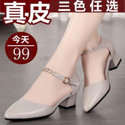 软妹鞋水钻豆豆鞋女高跟鞋夏季拖鞋女鞋穿上的鞋凉女外穿时尚女鞋