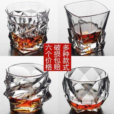 六支价家用水晶玻璃洋酒红酒杯四方威士忌杯子啤酒烈酒吧台茶水杯