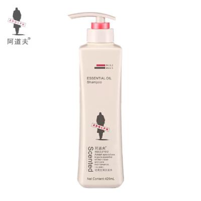阿道夫正品精油洗护专研洗发水轻柔丝滑420ml  直销