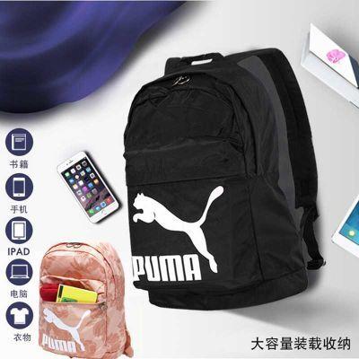正品彪马双肩包男女韩版puma学生书包情侣背包户外休闲旅行电脑包
