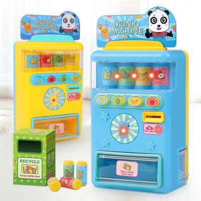 学优马迷你售货机过家家玩具3-6岁儿童男女孩仿真音乐饮料贩卖机
