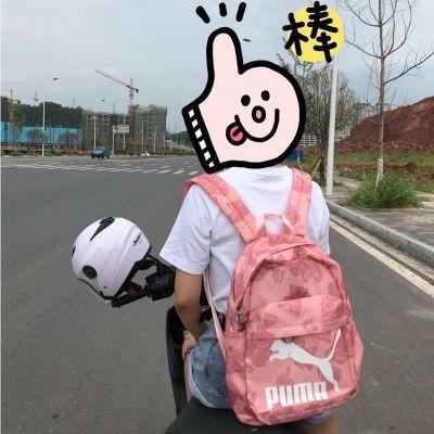 2018新款PUMA彪马双肩包书包男女学生户外旅行电脑大LOGO背包 潮
