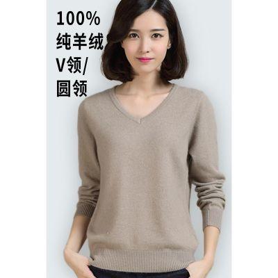 新款羊绒衫女V领套头毛衣圆针织薄款羊毛衫大码短款鸡心领打底衫