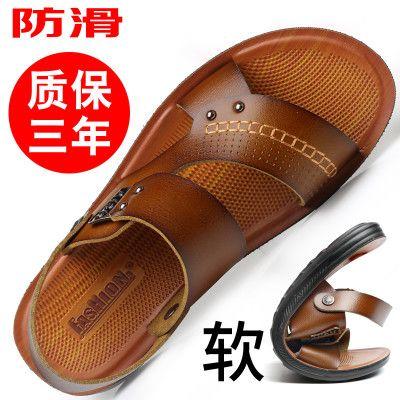 沙滩鞋男韩版男夏籍生凉鞋学生社会坡跟人字拖洞洞拖凉鞋男商务皮