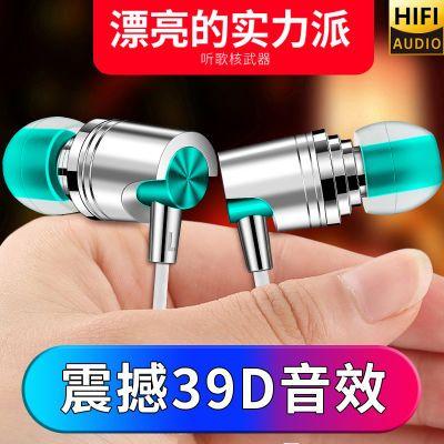 ?【旗舰品质】金属耳机线入耳式通用K歌vivo/oppo/华为手机耳机